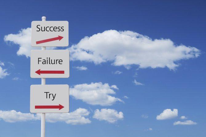 青空と成功と挑戦の矢印
