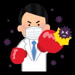 【お知らせ】レッスン再開と感染予防対策について