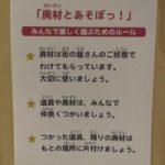 haizai_c