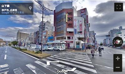 板宿駅周辺のストリートビュー画像