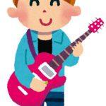 【ギターってネットで借りれる?問題】を解決する『ReReレンタル』とは