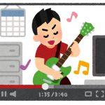 【家で楽しく練習する方法は?問題】を解決する『ギター音声練習』とは